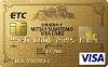 三井住友VISA一体型ETCゴールドカード