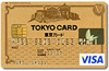 東京VISAゴールドカード