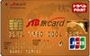 JTB旅カード JCB ゴールド